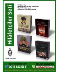 HİLÂFETÇİLER SETİ -M. Kemal'e Muhalif Sesler- (4 Kitap)